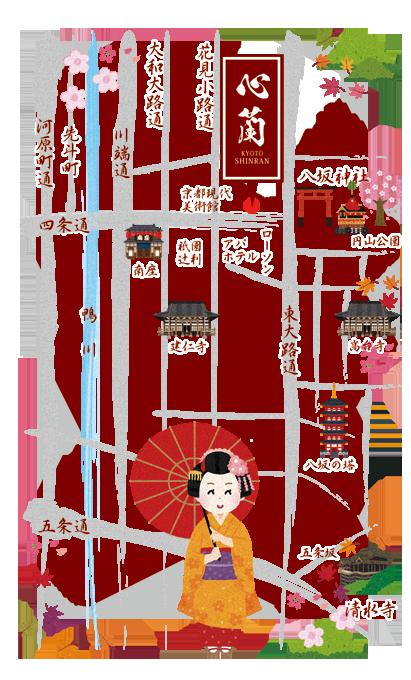 京都祇園 心蘭 ちゃんこ鍋 湯豆腐map